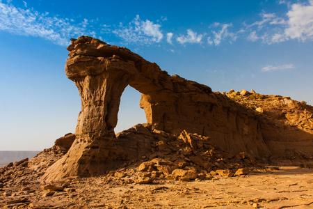 Natural Arch of Riyadh Stock Photo