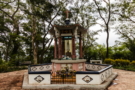 The garden (Pax Intrantibus) of the Our Lady of Joy Abbey on the Lantau Island, Hong Kong