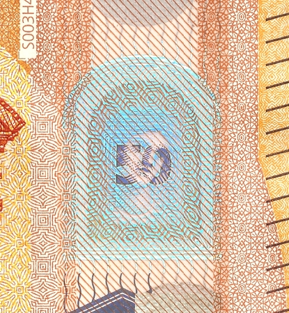 facsimile: 2017 New-look 50 � Banknote Fifty Euro Note, Hologram of Mythological Phoenician Princess Europa abducted by Zeus