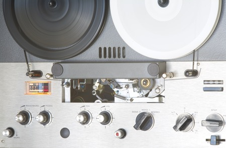 vintage tape recorder, close up Stock Photo