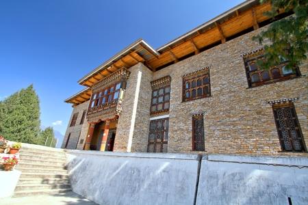 Main Building of National Museum of Bhutan at Paro, the old capital of Bhutan. Editorial