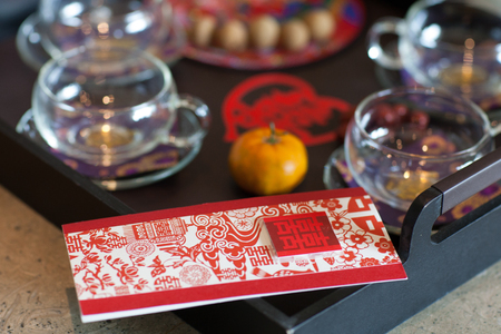 traditional chinese wedding tea ceremony cutlery and serving Stock Photo