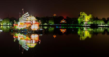 ting: Night view at Long Ting Yang Jiahu, Kaifeng Editorial