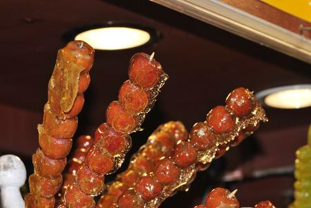 sugarcoated: Sugar-coated berry