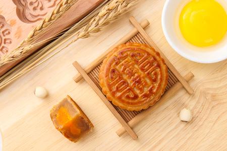 Mid Autumn Festival food, moon cake Stock Photo