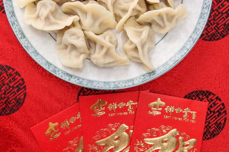 Chinese traditional festival Spring Festival, dumplings Stock Photo