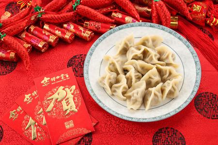 Chinese traditional festival Spring Festival, dumplings 스톡 콘텐츠