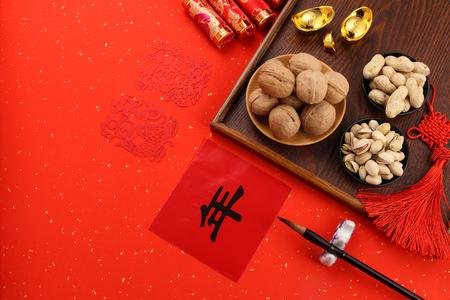 Chinees traditioneel festival, Lentefestival
