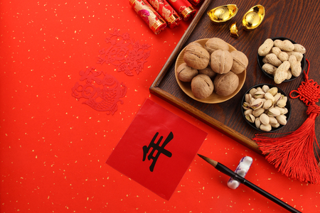Chinese traditional festival, Spring Festival Stock Photo