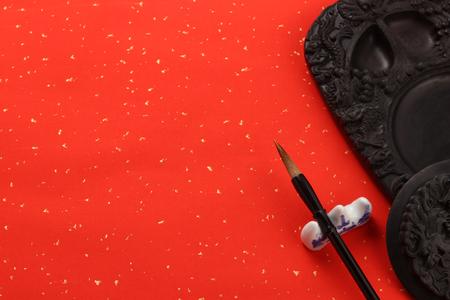 中国のブラシとインク石