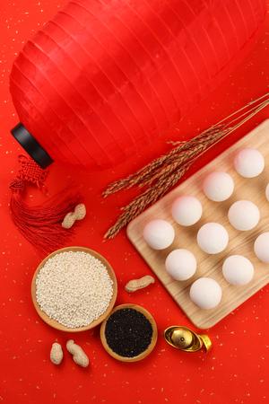 중국 전통 음식, 찹쌀 공