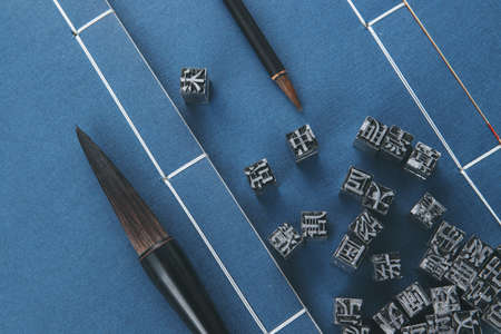 Chinese style ink brush and movable type Foto de archivo