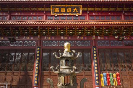 town halls: Hui RI Temple main hall Editorial