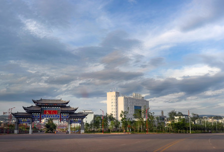 county: Yongren County building scenery Editorial