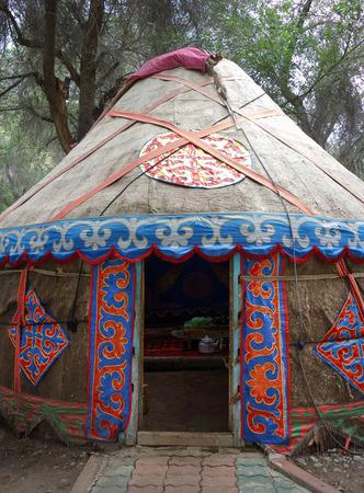 treasurer: Kazak yurt