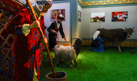 venues: Folk Hall museum