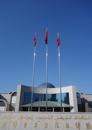 venues: The Urumqi Museum