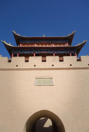 ming: The architecture in ming dynasty