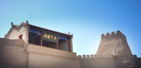 jiayuguan pass tower: The architecture in ming dynasty