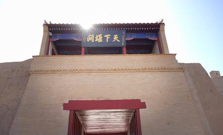 jiayuguan pass tower: The worldxiong Guan