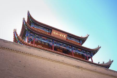 jiayuguan pass tower: Jiayuguan Pass