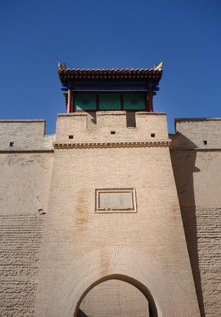 jiayuguan pass tower: The ancient city of Jiayuguan Editorial