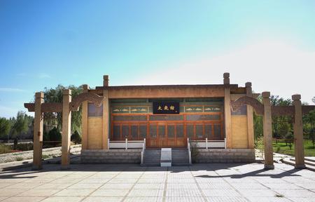 jiayuguan pass tower: Taisui Museum