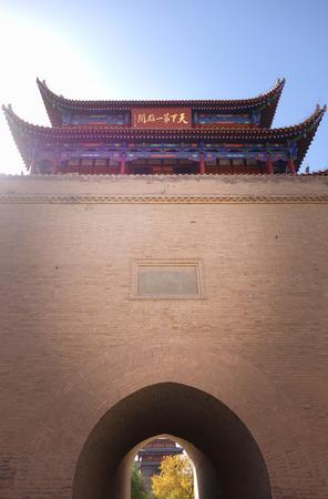 jiayuguan pass tower: Jiayuguan Front Gate Editorial