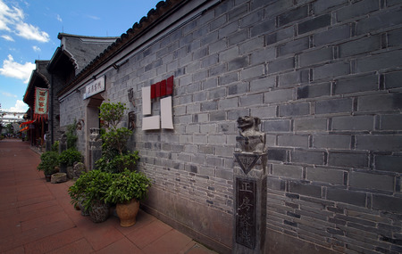 old street: nantang old street Inn building