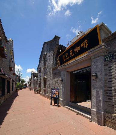old street: Nantang old Street shops Editorial