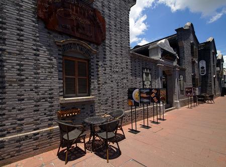 old street: Nantang old Street