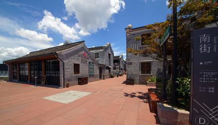 old street: Nantang old Street view