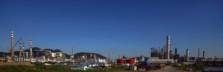 industrial park: Coastal Industrial Park