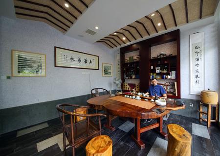 teahouse: teahouse