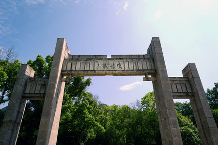 stone arch: stone arch gate of Chicheng