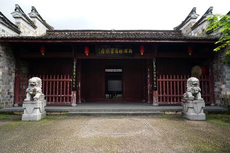 residence: Fenglinying residence at Zhemin, China
