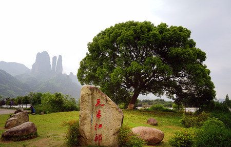 stone tablet: stone tablet at Jianglang mountain Editorial