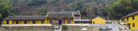 wang: Wang Yanshou Temple