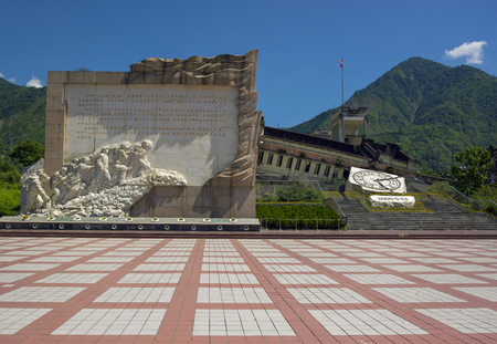 derrumbe: Museo Memorial terremoto Editorial