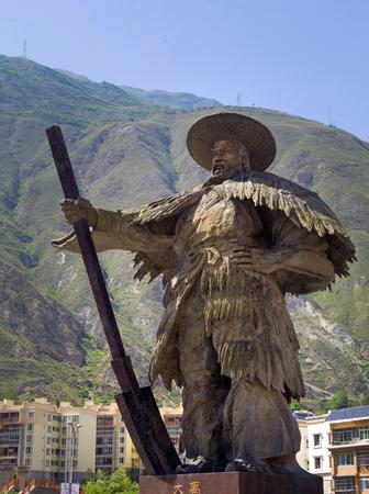 유 대왕이 홍수에 맞서 싸우는 동상