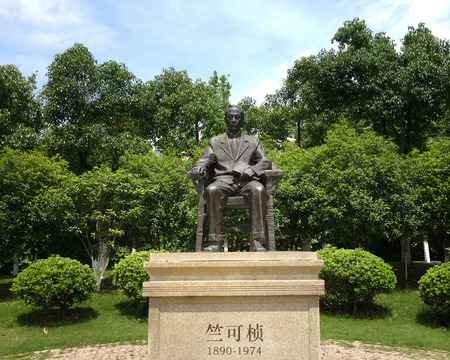 Zhu Kezhen sculpture