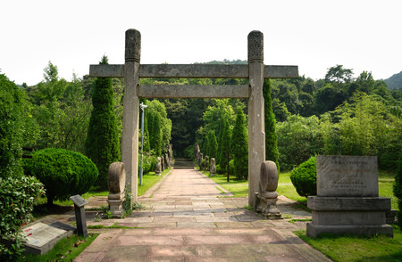 song dynasty: The Stone Sculpture Park of the Southern Song Dynasty