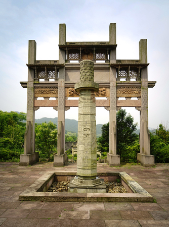 dynasty: Stone Sculpture Park of the Southern Song Dynasty