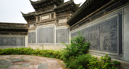 song dynasty: Stone Sculpture Park of the Southern Song Dynasty