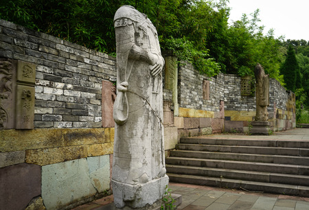 song dynasty: stone carvings at  Stone Sculpture Park of the Southern Song Dynasty