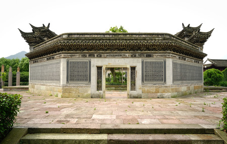 Stone Sculpture Park of the Southern Song Dynasty