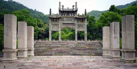 stone carving: stone carving zodiac pillar