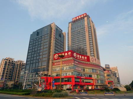 yangtze river: Yangtze River International Building