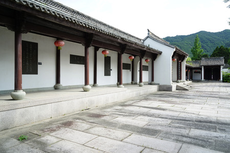 the former: Former residence of Wang Xizhi Editorial