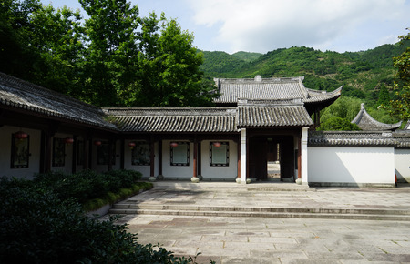 residence: Former residence of Wang Xizhi Editorial